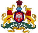 200px-Wappen_Karnataka