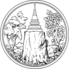 Flag of Khon Kaen