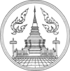 Flag of Lamphun