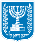 ../Israel