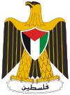 ../Palestine
