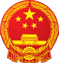 ../Peoples Republic of China